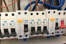 BH Electrical